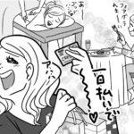 【ママスタ単発漫画2】独身時代との違いに気がついた瞬間