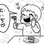 【ママスタ単発漫画1】これが我が家の「アップルパイ最終形態