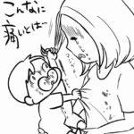 息子に乳首を噛まれ、初出血…。