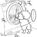 おもちゃもハイハイも飽きてグズるので、洗濯機の中見せたらまさかの…