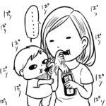 息子におやつ(焼き海苔)を与えながら、ついつい自分の口の中にも入…