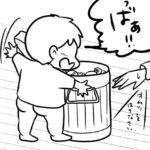 おむつ専用のゴミ箱開けて、いないいないばあ。それはそれは楽しそう…