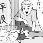 【キラリ!疑いの目を光らせて!めいのボディーデザインダイエット 】第1話