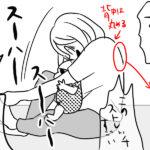 【キラリ!疑いの目を光らせて!めいのボディーデザインダイエット 】第3話
