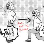 【キラリ!疑いの目を光らせて!めいのボディーデザインダイエット 】第6話