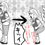 【キラリ!疑いの目を光らせて!めいのボディーデザインダイエット 】第4話