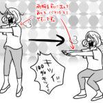 【キラリ!疑いの目を光らせて!めいのボディーデザインダイエット 】第7話
