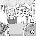 ウーマンエキサイト連載【子が育ちめいも育つ Vol.7】