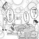 ウーマンエキサイト連載【子が育ちめいも育つ Vol.10】